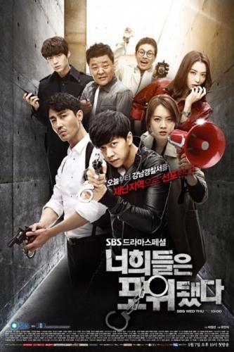 drama,police,meurtre,mère,célibataire,justice,vengeance