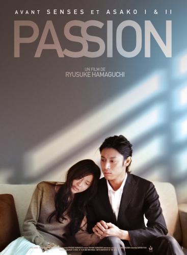 cinéma, Hamaguchi, japonais, intime, relations humaines