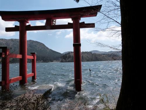Japon,Hakone,Hakone-jinja, soun-zan, riokan, onsen