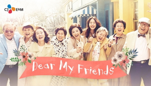 drama, femmes, vieillesse, amitié, vie,