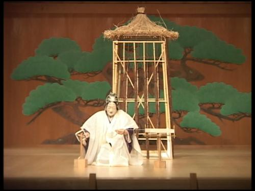 Japon, cinéma,Kurosawa, Macbeth, Araignée