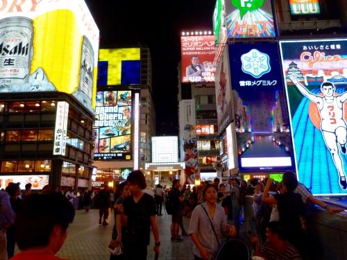Osaka, Dotonbori,
