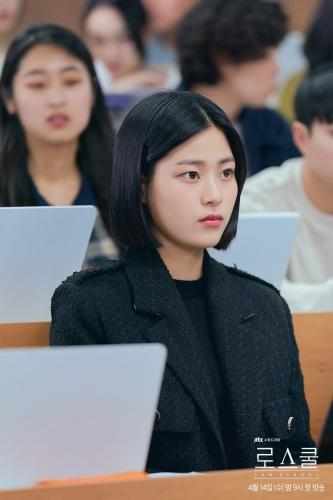 drama, juridique, université,Hankook,enquête,diplôme