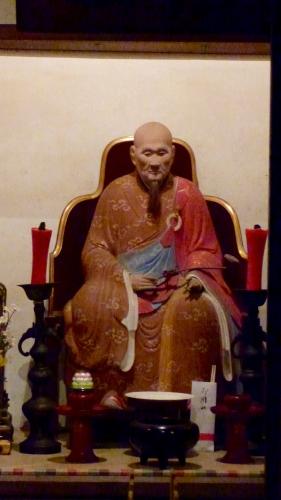 Zen, temple, repas