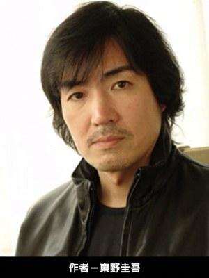 roman,policier,japonais,psychologie,