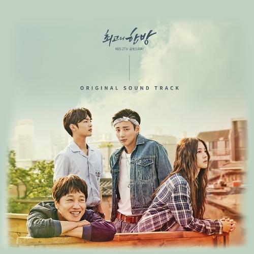 Drama, voyage temporel, hit, idol, famille, danse