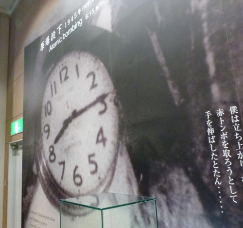 Hiroshima, Japon, Mémorial de la paix