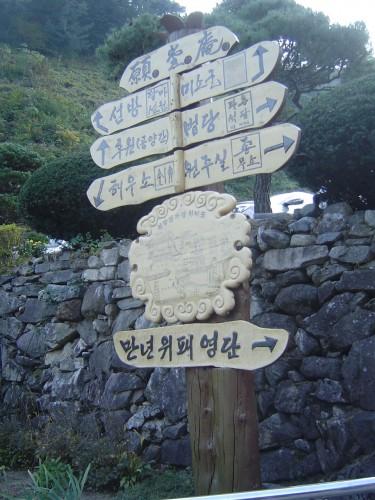 Corée, Haeinsa, Tripitaka, Gayasan, temple, bouddhisme