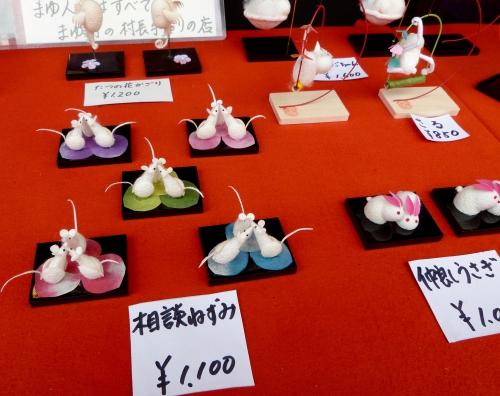 Arashiyama, saga-toriimoto,chaume,machina