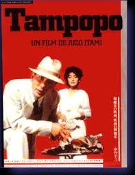 Tampopo, nouilles, ramen, cuisine, plaisir