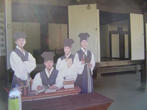 Corée, Suwon, SangKyunKhwang,drama