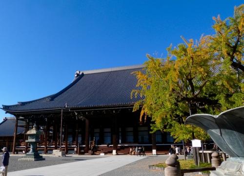 Kyoto,Nishi, Honganji