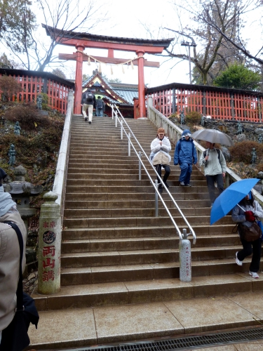 Mont Takao, cryptomères, jizo, tengu, Yokuoin