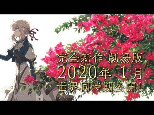 Violet, evergarden,Kyoto; animation