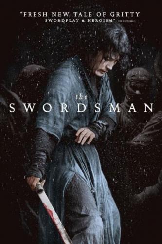 film,Jang Hyuk,combats,duels,épées,quête,