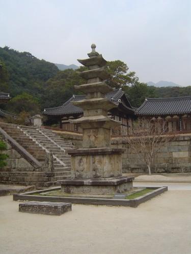 Corée, Jirisan, Parc, Haeomsa, thé