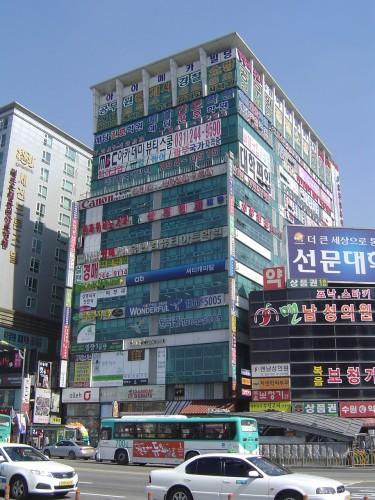 Corée, Suwon, forteresse, filial, piété, folklore, danses, traditions.