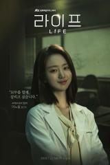 Drama, Life,médical