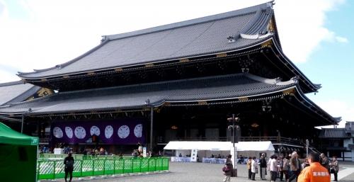 Kyoto,Higashi Honganji
