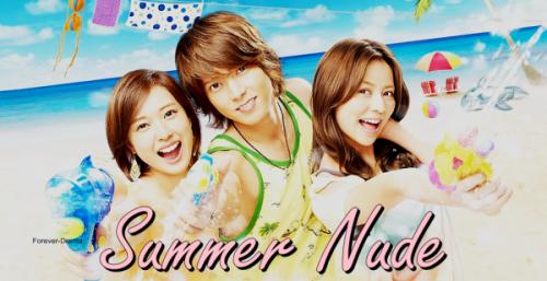 drama,été,mer,amitié,restaurant,amour,