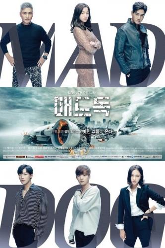 drama,escrocs,crash,scandale, aviation