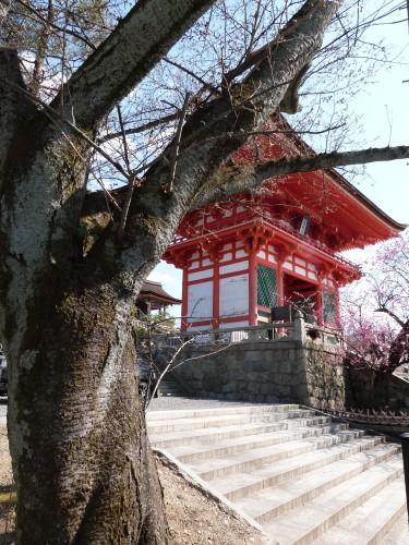 Japon,Kyoto, Kiyomizu