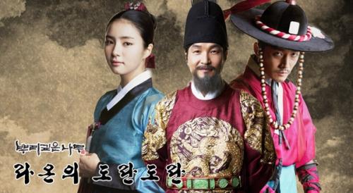 drama,hangeul, confucianisme, alphabet,luttes de pouvoir,