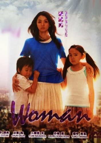 drama, japon, famille, deuil, mère, enfants