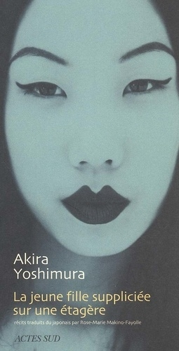 YOSHIMURA, écrivain, Japon, guerre, liberté,conditionnelle