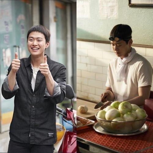 Festival,Corée,Film,humour,policier,cuisine