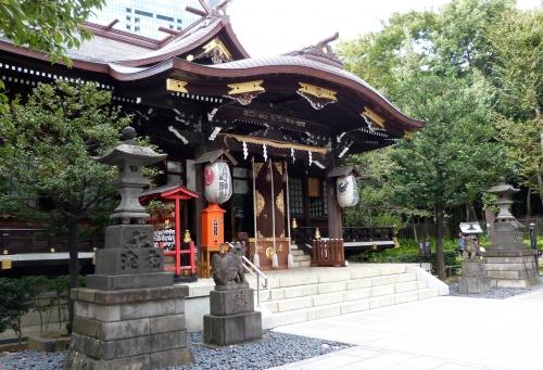 Shinjuku,Kumano,Chuo,park