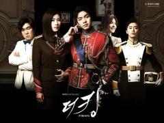 drama, King, 2hearts