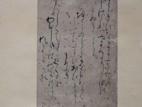 Japon, Tokyo, musée, national, Ueno