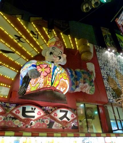 Osaka, château,parc,sanctuaire,Hideyoshi,Tokugawa, siège