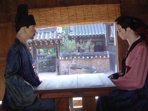 Corée, Suwon, le roi, le clown