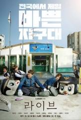 Drama,Live,police,Séoul