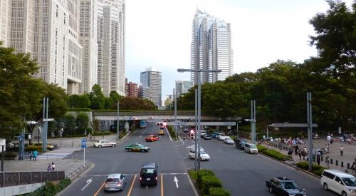Shinjuku,mairie,Tokyo,governorat