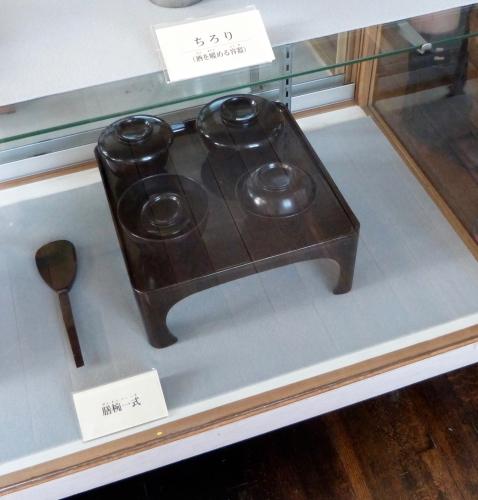 Omihachiman, Biwa,